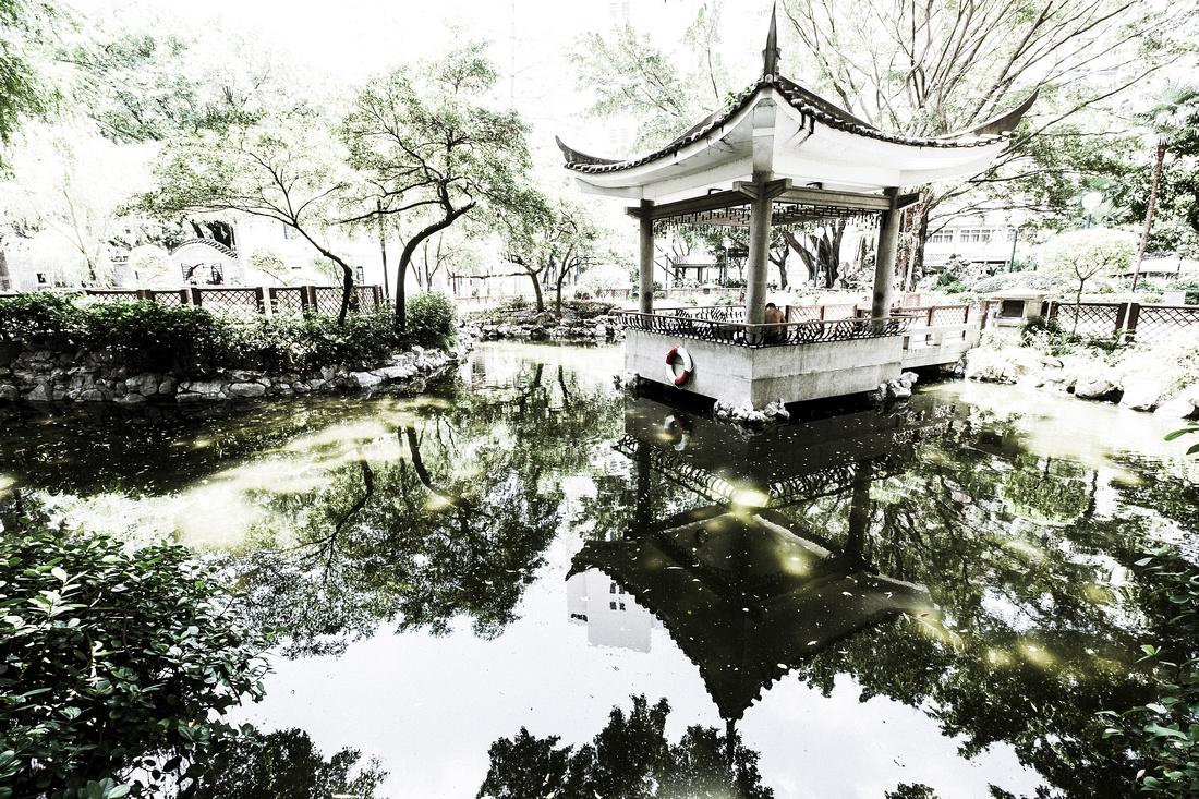 Tak Wah Park, Hong Kong