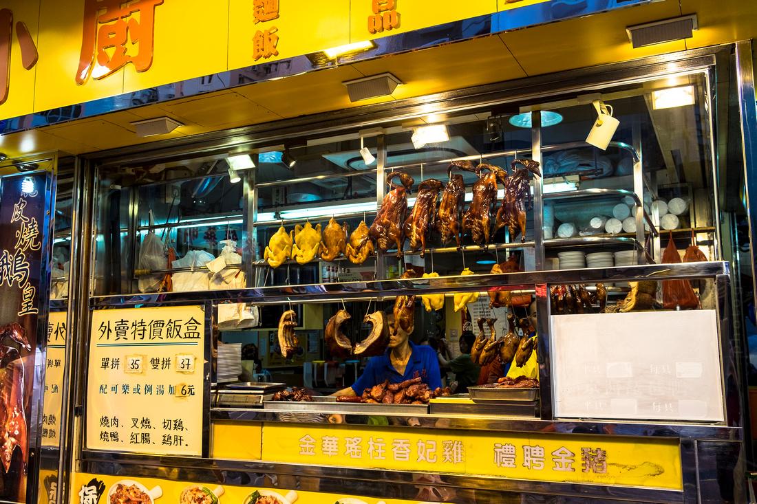 ARJ-HONGKONG-061916-34.jpg