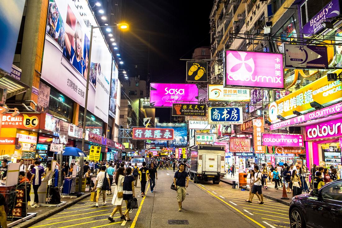 ARJ-HONGKONG-061916-38.jpg